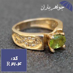 انگشتر طلاروس زبرجد اصل زنانه