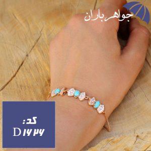 دستبند نقره رزگلد فیروزه نیشابوری اصل زنانه
