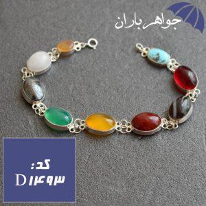 دستبند نقره چند جواهر ام البنین دست ساز