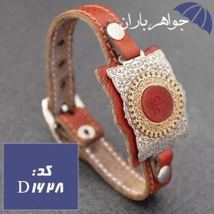 دستبند طلاروس عقیق قرمز حکاکی عین علی و آیت الکرسی