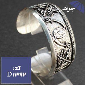 دستبند نقره شمایل و شمشیر ذوالفقار حضرت علی (ع)