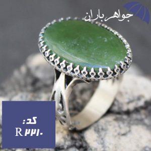 انگشتر یشم یمنی اصل درشت مردانه
